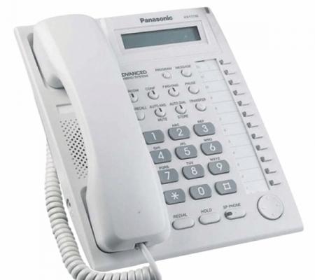 Teléfono Panasonic KX-T7730 (Nuevo y Usado)